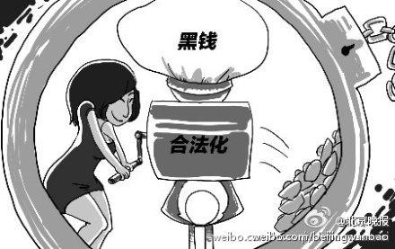内地90后女孩在香港洗100亿黑钱 弃保潜逃疑被操控