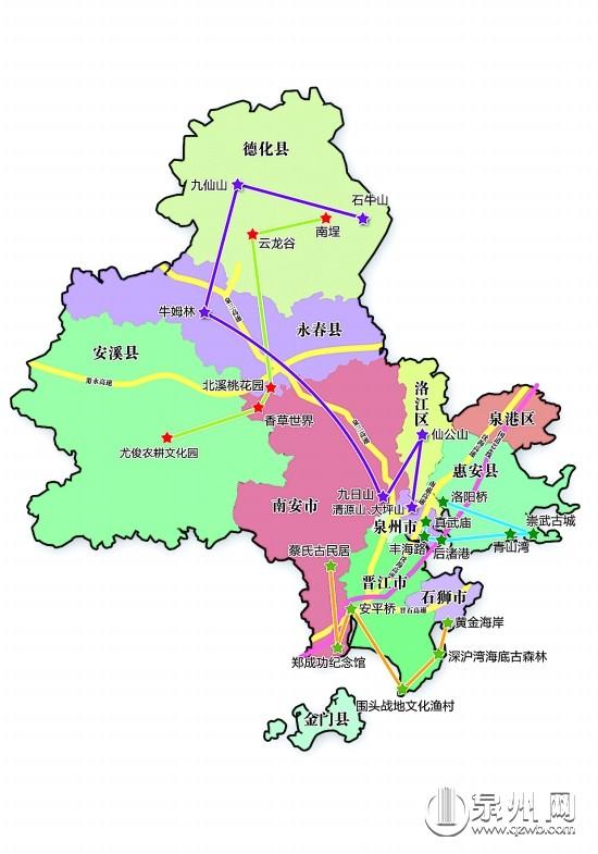 推荐线路:清源山—大坪山—仙公山—九日山—牛姆林—九仙山—石牛图片
