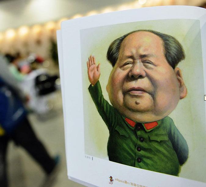 新中国五代领导人动漫像敬老汉州国际漫画节(亮相的动漫画图片