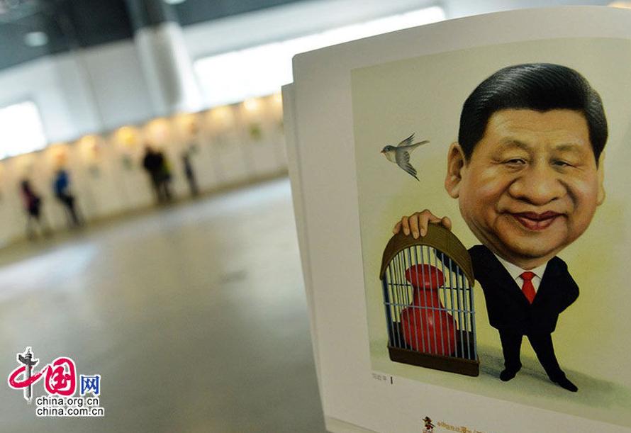 新中国五代领导人动漫像亮相汉州国际漫画节(微商漫画图片图片