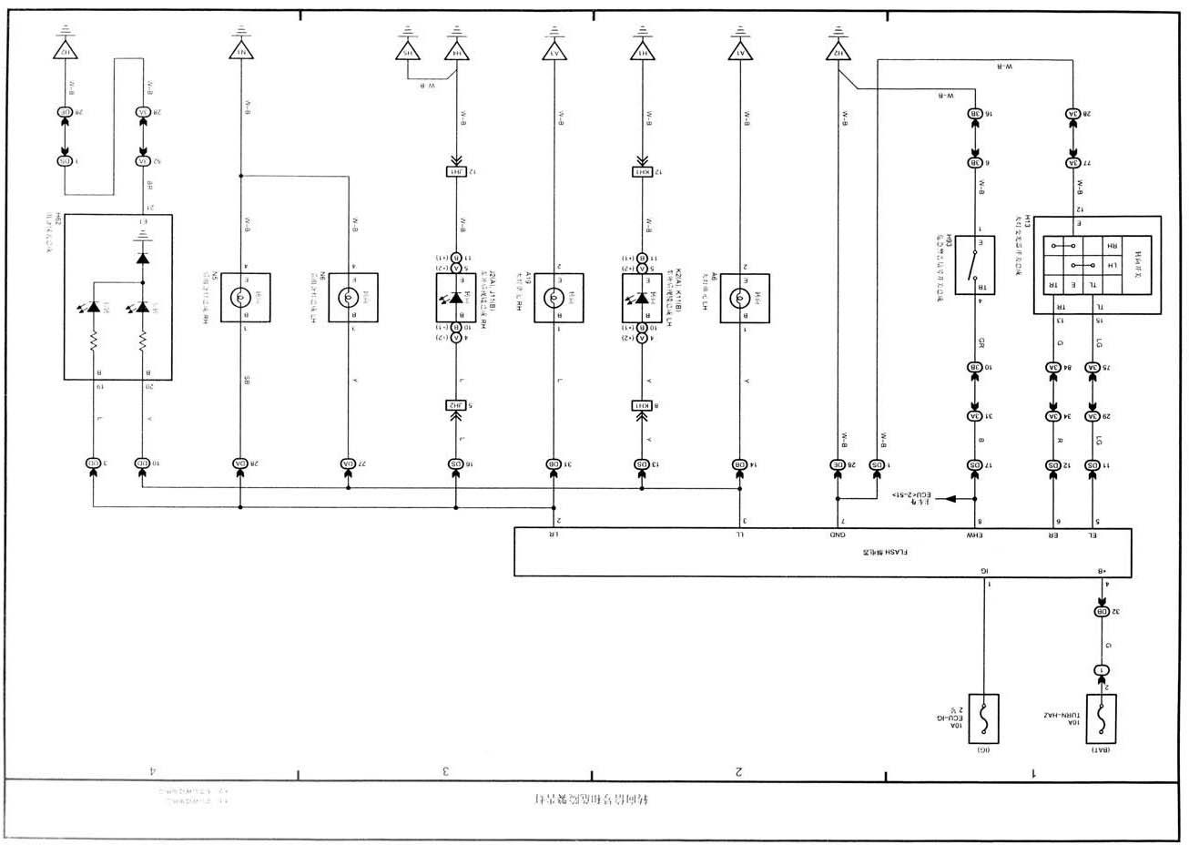 灯光系统电路图
