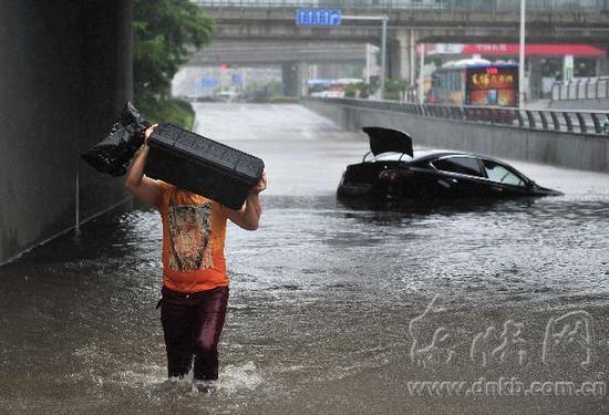 车内雨扇按键大全及图解